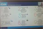Кейс-сессия «Мотивы и механизмы взаимодействия бизнеса и образования». Открыть в новом окне [118 Kb]