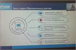 Кейс-сессия «Мотивы и механизмы взаимодействия бизнеса и образования». Открыть в новом окне [119 Kb]